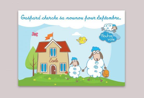 Carte postale pour le recrutement des nounous